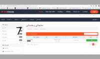 هشرح ازاى تجيب دومين .com صالح لمده 3سنين
