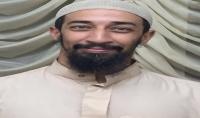 محفظ قرآن عبر الانترنت بالساعة