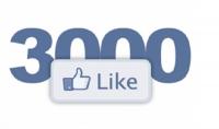 3000 لايك لصفحتك على الفيسبوك