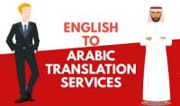 الترجمة من الإنجليزية إلى العربية أو العكس.الترجمة من الفرنسية إلى العربية أو العكس