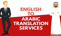 ترجمة ١٠ صفحات من اللغة العربية الي اللغة الانجليزية او العكس
