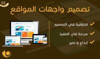 احصل على الاف القالب الجاهزة HTML5 CSS3 مجانية جاهزة للتركيب على موقعك او مدونتك