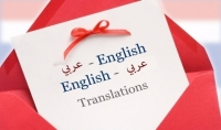 ترجمة 500 كلمة من العربية الي الانجليزية والعكس بطريقة احترافية