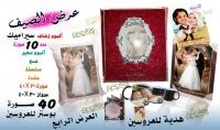 تصوير فوتوسيشن للعرسان والمخطوبين والمتزوجين