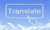 ترجمة 2000 كلمة من الانجليزية للعربية والعكس