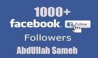 1000 متابع حقيقى على فيسبوك
