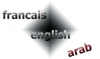 ترجمة اي من العربية الفرنسية الانجليزية