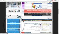 ضع رابط موقعك بمدونة استشارات برامج محاسبة