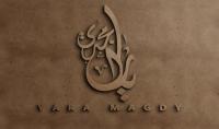 تصميم إسمك بشكل خط عربي وثلاثي الابعاد