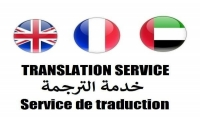 الترجمة و الكتابة عربية و فرنسية ز انجليزية مقالات و فيديوهات .. كما يمكنني القيام بتدقيق او تصحيح لغوي .