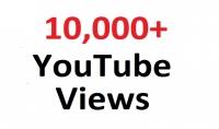 20000 مشاهده لمقطعك على اليوتيوب