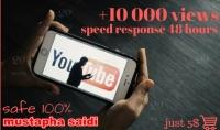 10000 مشاهده يوتيوب خلال 48 ساعه