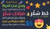 تَركيب افضل واجمل الخُطوط العربية للمُدونَات و المواقع ✒