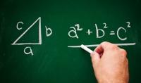 تقديم دروس في مادة الرياضيات للتلاميذ المقبلين على امتحان شهادة التعليم المتوسط