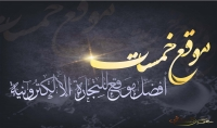كتابة النصوص والاسماء بالخط العربي