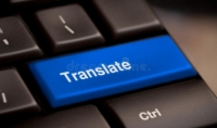 ترجمة النصوص او الفيديوهات من الانجليزية او الالمانية الى العربيه او العكس فى نفس اليوم