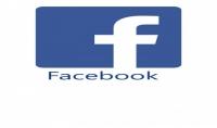 سوف اعطيك اهم 10 نصائح ضروريه لحمايه حساب الفيس بوك الخاص بك من الاختراق