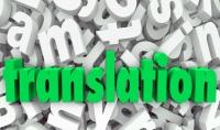 ترجمة 750 كلمة من الانجليزية للعربية