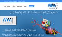 تصميم و برمجة موقع ووردبريس