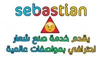 صنع شعار   Logo   احترافي لشركتك أو مدونتك أو قناتك على اليوتيوب حسب الطلب و بأسلوب مبهر لم تره من قبل