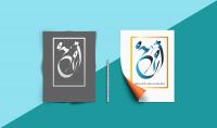 تصميم شعار احترافي logo بـ 5$