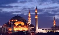 ساعلمك التركية