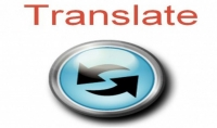 ترجمة من الانجليزية للعربية والعكس صحيح