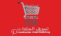 بتسويق منتجك او خدمتك على الفيسبوك