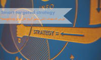 كورس استراتيجية الاستهداف الذكي لتحقيق أولى مبيعاتك على teespring أو مضاعفتها