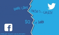 سأقدم لك أكثر من 6000 حكمة ومثل عالمي باللغة العربية والإنجليزية   فقط بـ 5$