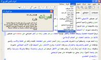 تحرير 10 صفحات بجميع اللغات