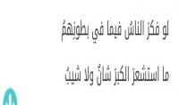 بكتابة أو نسخ أي نص باللغة العربية أو الإنجليزية في أقصى وقت يطلبه الشاري