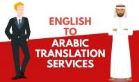 ترجمه اللغه العربية الى الانجليزية والعكس