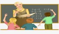 تعليم رياضيات
