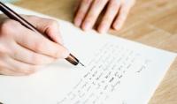 كتابة بحث في اللغة الانجليزية