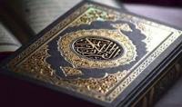 تعليم قراءة اللغة العربية والقرآن الكريم وفقا لاحكام التجويد على الإنترنت