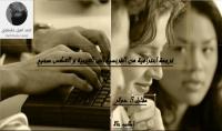 ترجمة مقال من الفرنسية الى العربية و العكس صحيح 500 كلمة