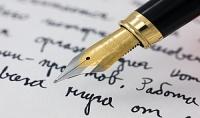 مقالات باللغة الانجليزية اقدم لك خبرتي في هدا المجال وااكد لك انك ستنبهر بجودة المواضيع