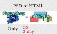 تحويل تصميم PSD الـى HTML5  CSS3 صفحة موقع واحدة فقط
