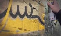 مقدمة : رسم شعارك صورتك على الحائط بالجيرافيتي بـ 5 دولار فقط