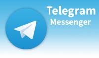 إرسال الف رسالة تسويقية عبر التيليجرام