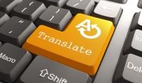 ترجمة النصوص من العربية للإنجليزية والعكس