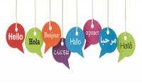 ترجمة عامة الإنجليزية الفرنسية الألمانية الاسبانية