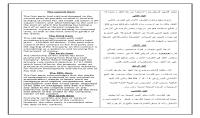 ترجمة اى نص بدقة من الانجليزية الى العربية والعكس