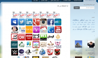 كتابه موضوع عن موقعك فى مدونه دليل العرب واضافه اعلان لمده ثلاثه شهور فى رئيسيه المدونه
