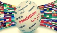 ترجمة 10 نصوص من الانجليزي الى العربي والعكس