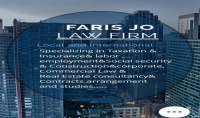 ابداء الاستشارت القانونية وتنفيذ الامور والخدمات القانونية