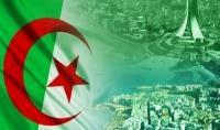 سأجيبك عن أي سؤال حول الجزائر السفر  العمل  أماكن ..إلخ