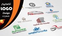 خدمة تصميم الشعارات  logo design  إحترافية