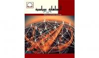 تصميم غلاف كتاب أو مجلة أو تقرير  أو تصميم شهادة تصميم واحد